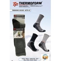 Термоноски Thermoform HZTS-33 gri dark - Фото 2