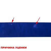 Ремень мужской кожаный MYKHAIL IKHTYAR - Фото 2