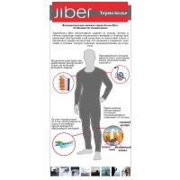Термолосины женские Jiber бордовые 599 - Фото 2