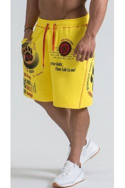 Мужские длинные спортивные шорты
